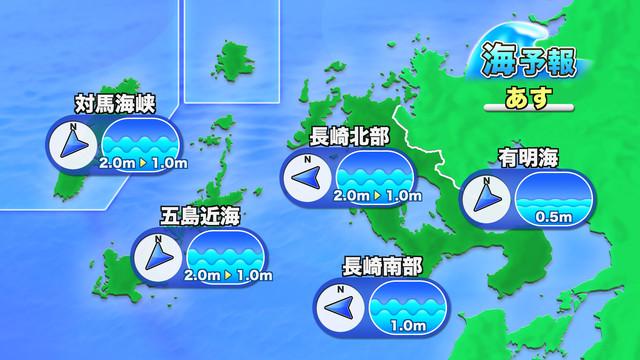 雨雲 長崎 レーダー 天気
