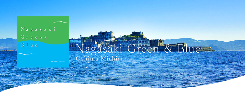 Nagasaki Green & Blue
