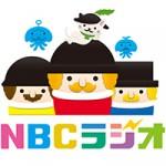 program-nbcrd
