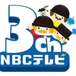 program-nbctv