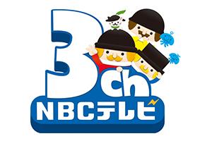 facebook | NBC長崎放送