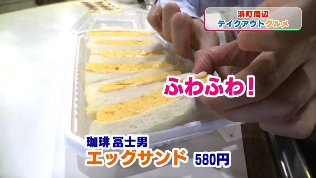 エッグサンド580円