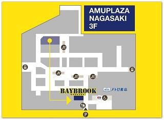 ベイブルック地図
