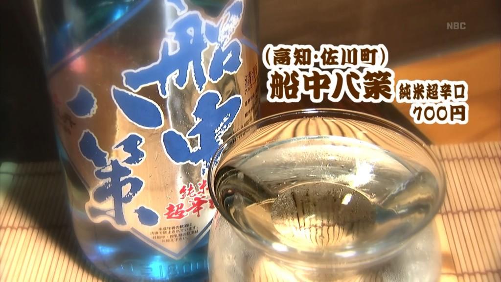高知日本酒