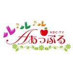 rururu-apple_logo