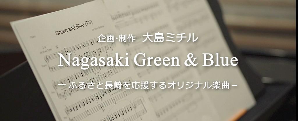 Nagasaki_Green&Blue_top