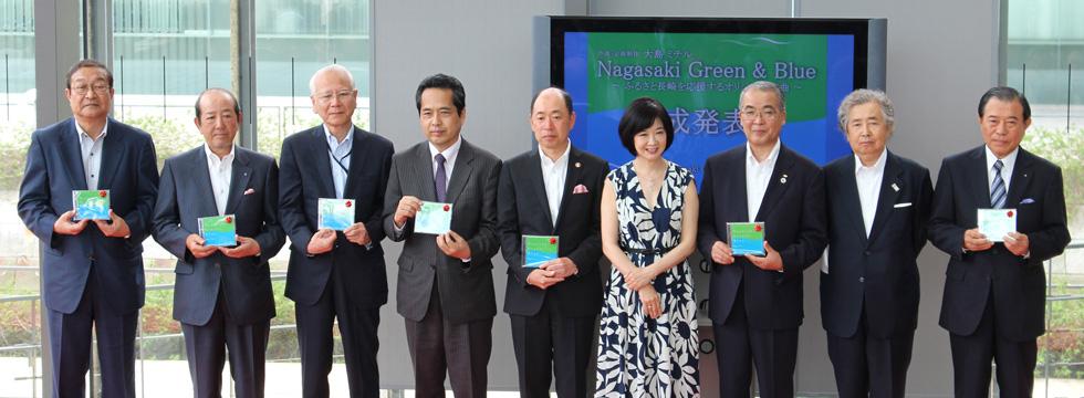 Nagaski_Green&Blue_4