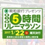 Top-square_5h-Marathon_3rd