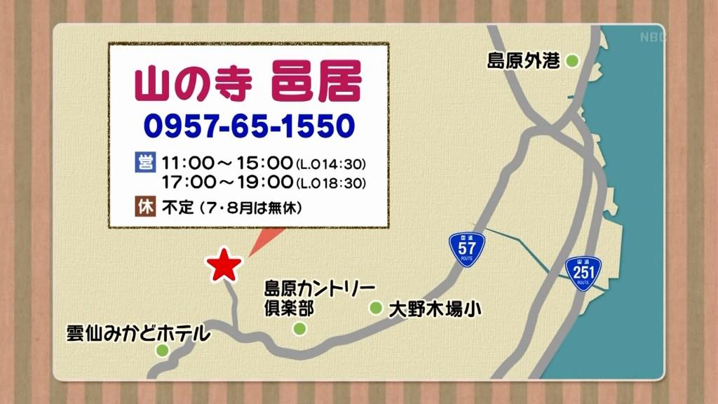 ゆうきょ 地図