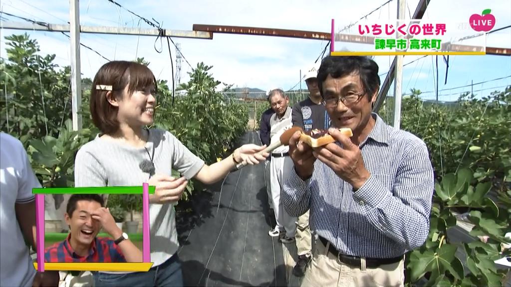 パン食べられる