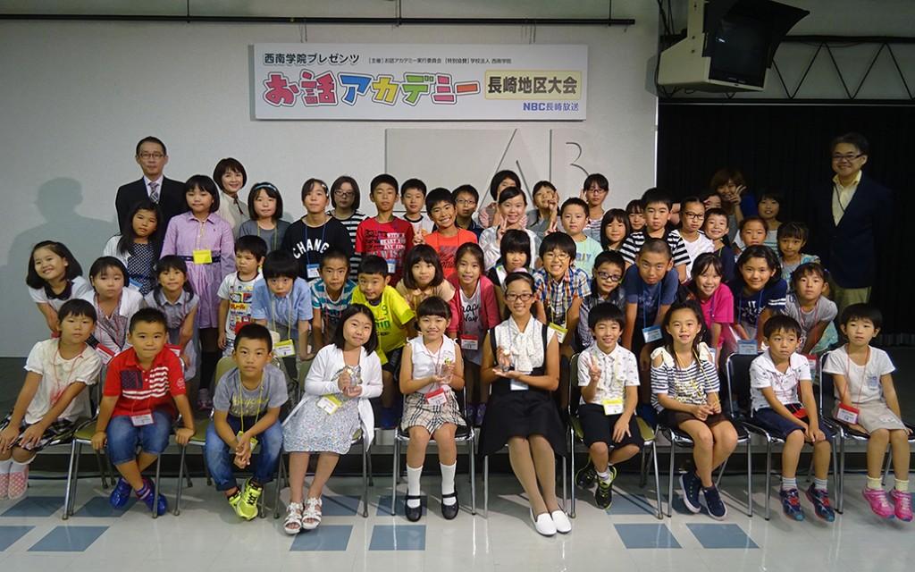 group_photo-2016