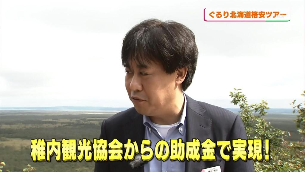 やなかさん 観光協会から実現!