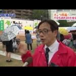YOSAKOI佐世保祭り開幕