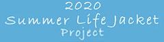 We Do!For Children~子どもたちのためのプロジェクト~