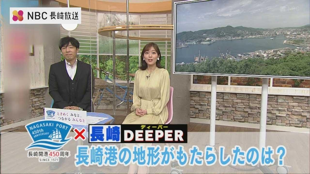 長崎港の地形がもたらしたものは?